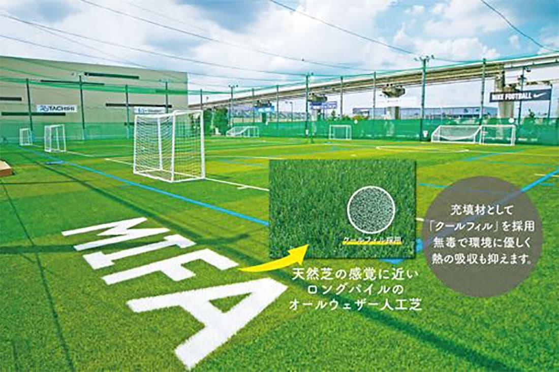 facility-03s